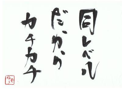 千田琢哉名言 343 (2)