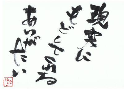 千田琢哉名言 350 (2)
