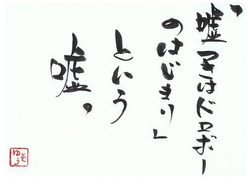 千田琢哉名言 351 (2)