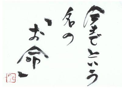 千田琢哉名言 361 (2)
