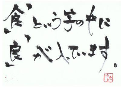 千田琢哉名言 362 (2)