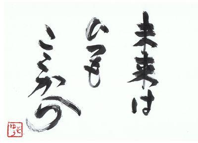 千田琢哉名言 374 (2)