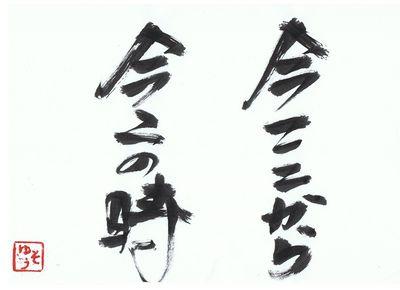 千田琢哉名言 378 (2)