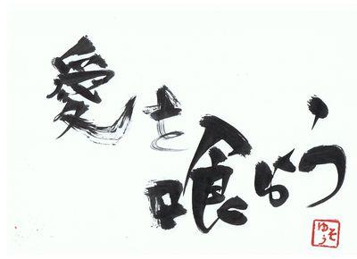 千田琢哉名言 390 (2)