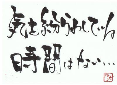 千田琢哉名言 399 (2)