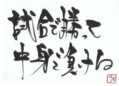 千田琢哉名言 406 (2)