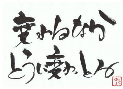 千田琢哉名言 415 (2)