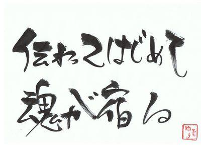 千田琢哉名言 416 (2)