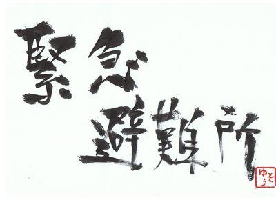 千田琢哉名言 417 (2)