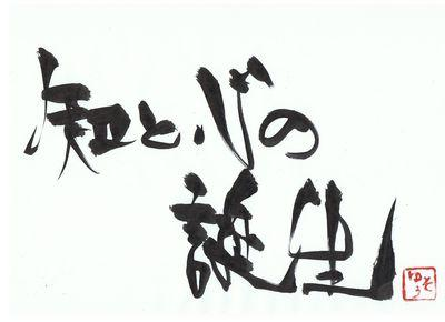 千田琢哉名言 441 (2)