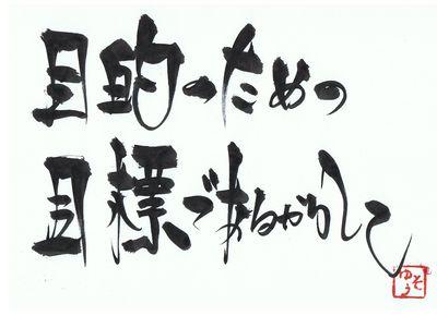 千田琢哉名言 451 (2)