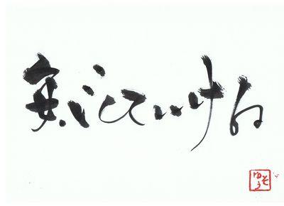千田琢哉名言 456 (2)
