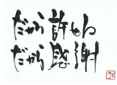 千田琢哉名言 458 (2)