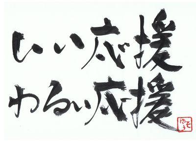 千田琢哉名言 461 (2)
