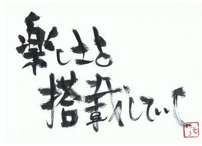 千田琢哉名言 462 (2)