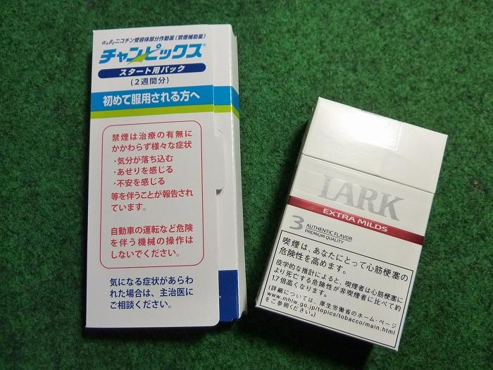 s-P1020715.jpg