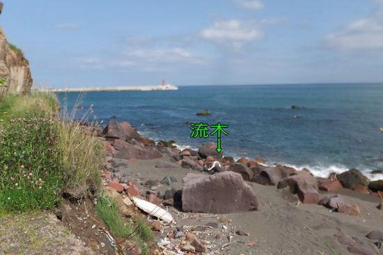130709-4.jpg