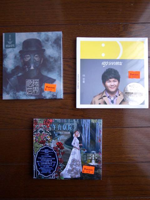 2014年4月CD