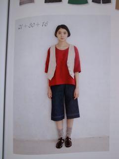 メイミースタイルの大人服 キュロット 2