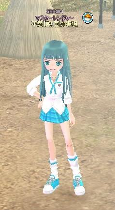 mabinogi_2013_05_18_001.jpg