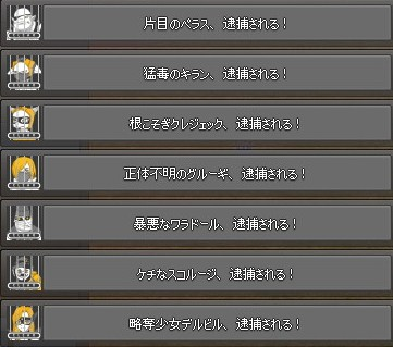 mabinogi_2013_07_31_005.jpg