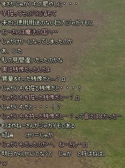 mabinogi_2013_09_15_002.jpg
