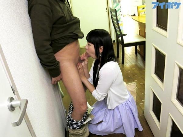 AV女優 逢坂はるな セックス エロ画像06a.jpg