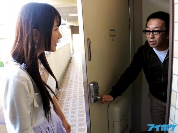 AV女優 逢坂はるな セックス エロ画像10a.jpg
