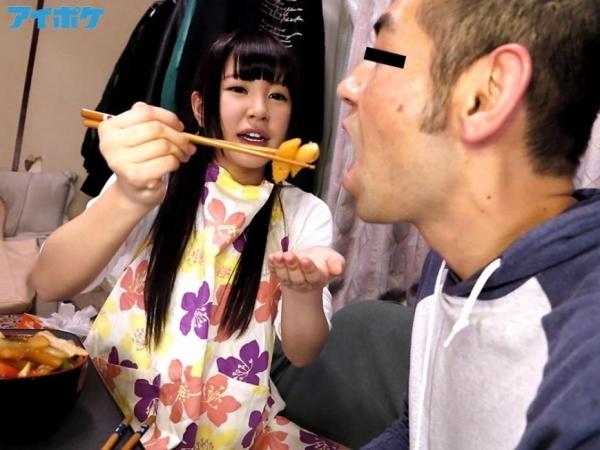 AV女優 逢坂はるな セックス エロ画像14a.jpg