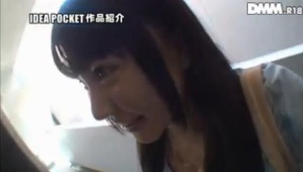 AV女優 逢坂はるな セックス エロ画像16a.jpg