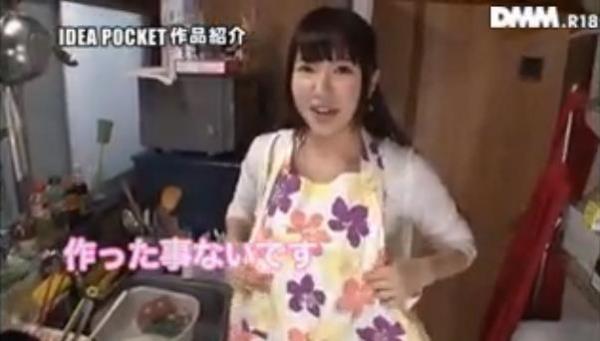 AV女優 逢坂はるな セックス エロ画像27a.jpg