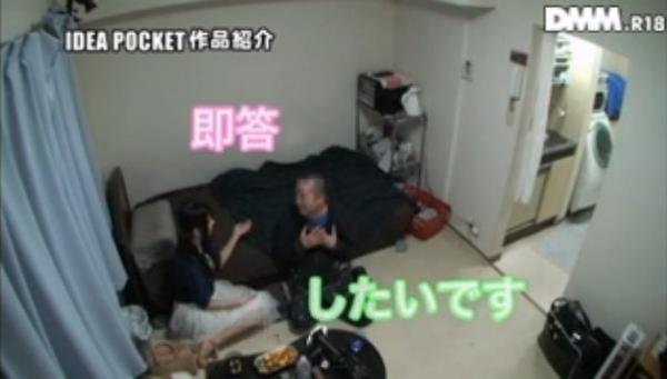 AV女優 逢坂はるな セックス エロ画像32a.jpg