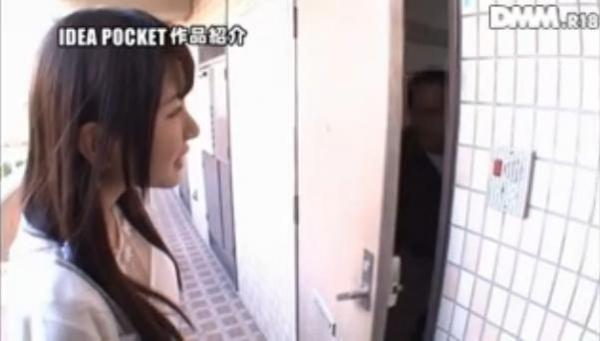 AV女優 逢坂はるな セックス エロ画像37a.jpg