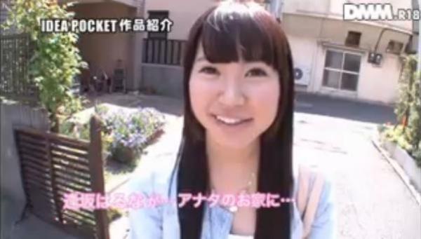 AV女優 逢坂はるな セックス エロ画像43a.jpg