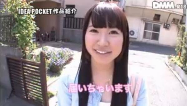 AV女優 逢坂はるな セックス エロ画像44a.jpg