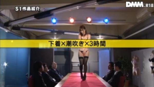 AV女優 小島みなみ セックス エロ画像14a.jpg