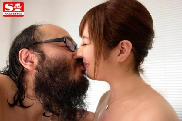 AV女優 新山らん セックス エロ画像003a.jpg