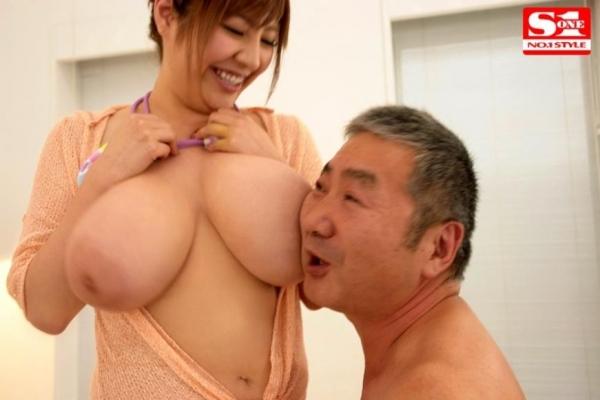 AV女優 新山らん セックス エロ画像006a.jpg