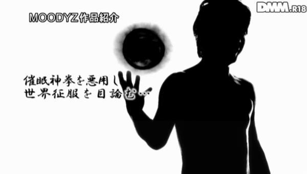 ペロペロ催眠 実写版 神咲詩織 エロ画像017a.jpg