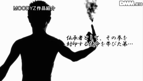 ペロペロ催眠 実写版 神咲詩織 エロ画像020a.jpg