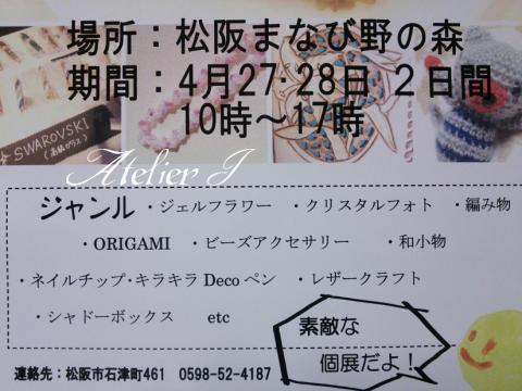 DSC_0365_convert_20130425191217.jpg