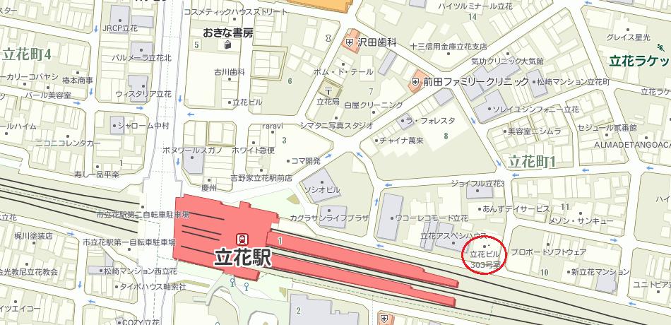 立花ビル地図