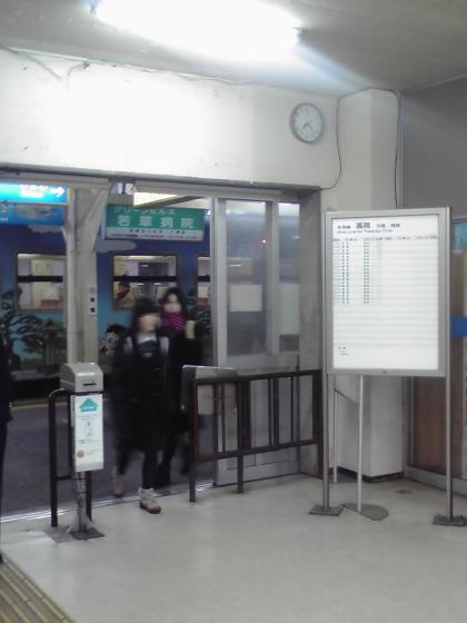 JR氷見駅1