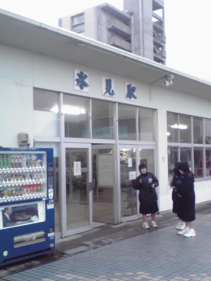 JR氷見駅2