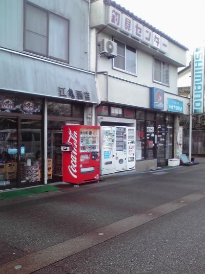 河岸の商店
