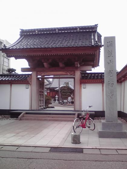 光禅寺山門