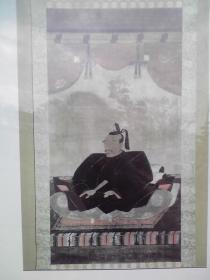 前田利家画像