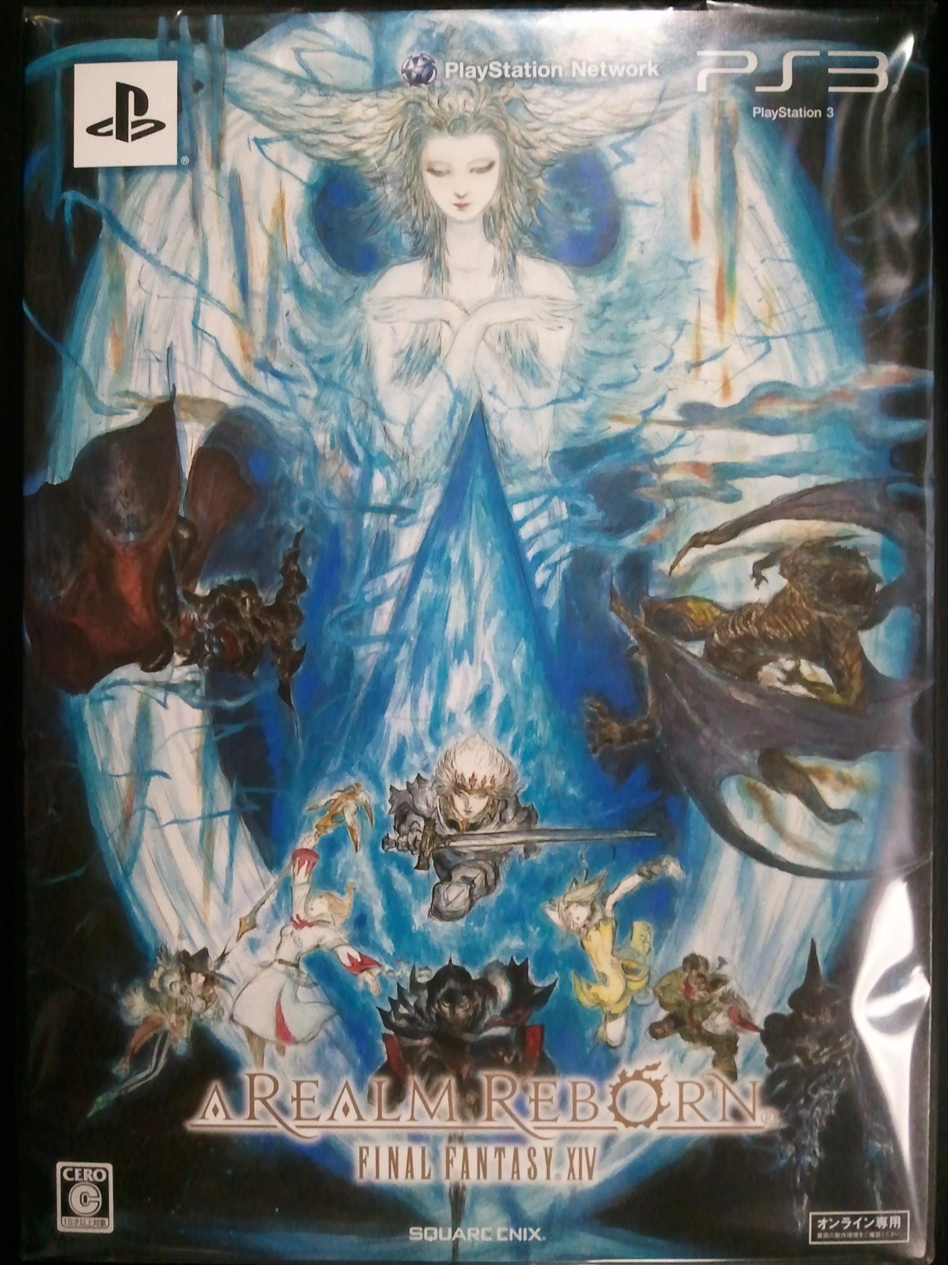 FINAL FANTASY XIV コレクターズエディション