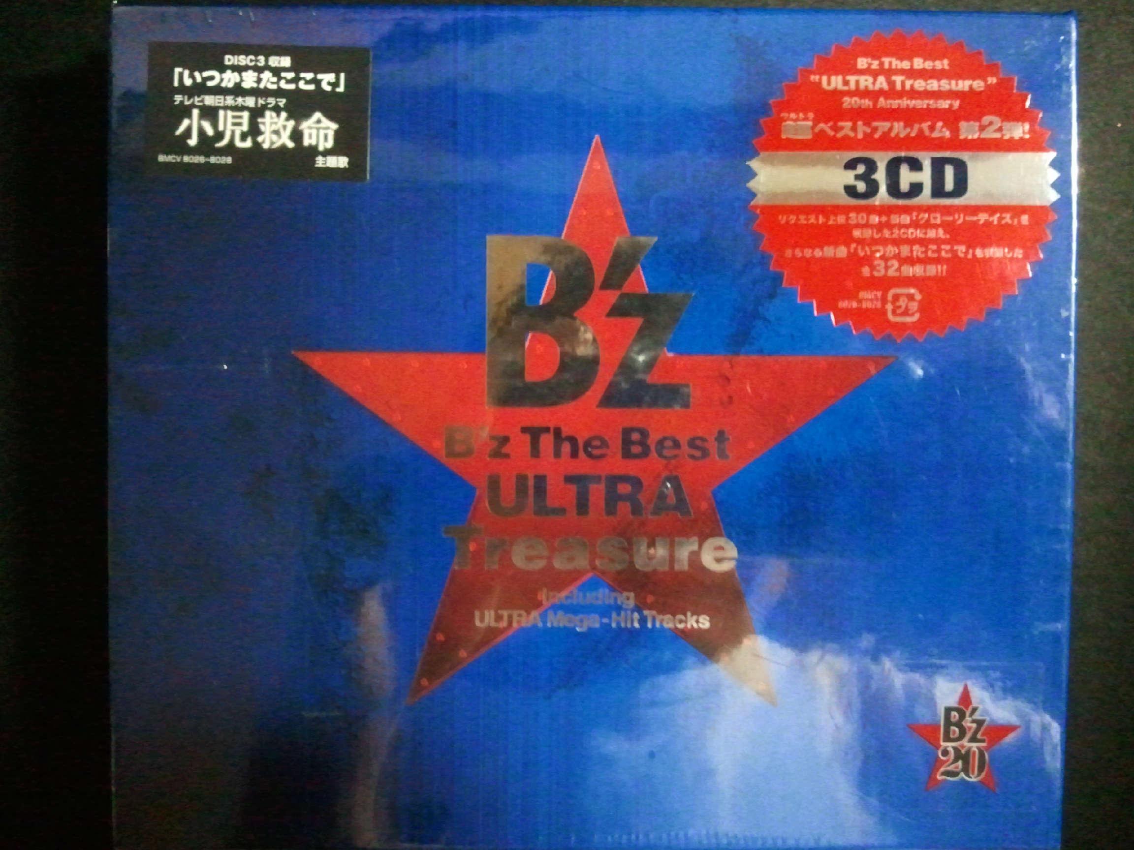 B'z The Best ULTRA Treasure