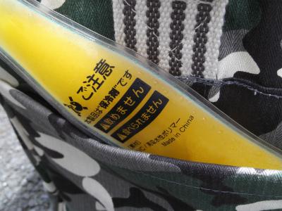 DSCF5469-1.jpg